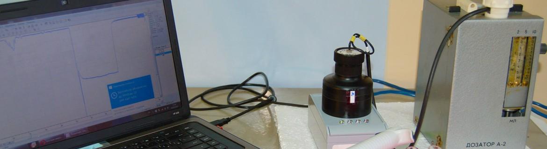 Методы измерения АФК